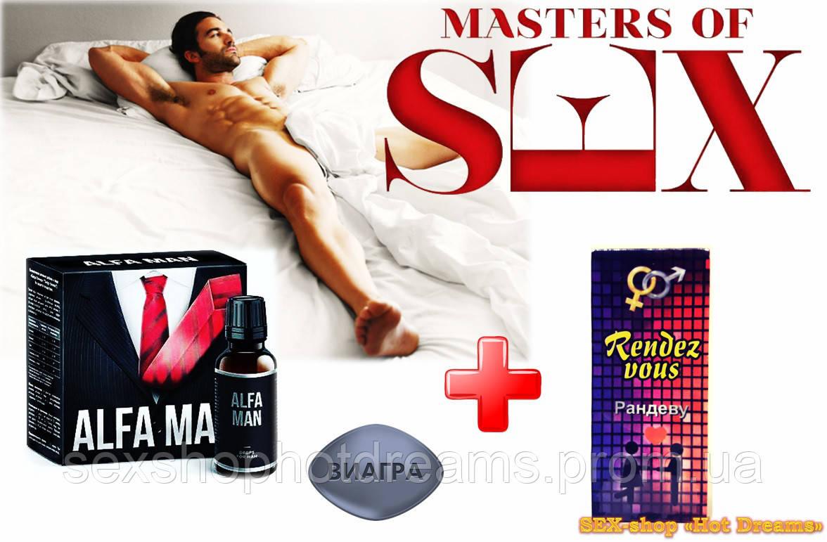 Таблетка возбудитель секса