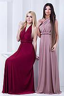 Женское длинное платье-трансформер Шейла