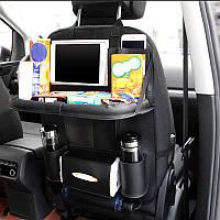 Автомобильный кожаный органайзер для заднего сиденья