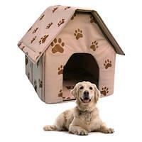 Переносная домик будка для собак и кошек