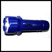 Ліхтар YAJIA YJ-217, 1 LED