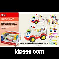 """Музыкальная, развивающая игрушка""""Скорая помощь """" 836, игрушка для детей"""