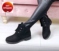 Стильные женские суперовые ботиночки р(36-41)