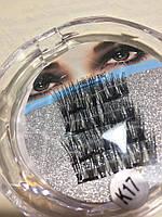 Магнитные накладные ресницы  Lilly Beauty К- 17