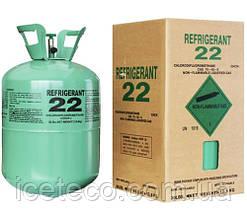 Фреон (Хладон) R22(баллон 13,6 кг)