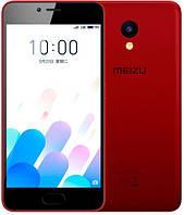 ХИТ! Смартфон Телефон Meizu M5C 2/16Gb Red Мейзу