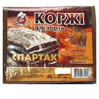 """Коржі для торта """"Спартак"""" 400г (1/16)"""