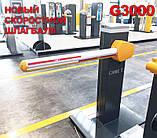 Швидкісний шлагбаум CAME G3000 GARD3 з швидким підняттям стріли, фото 9