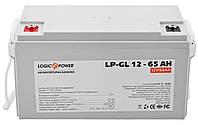 Аккумулятор гелевый GEL - 65 Ач 12В LogicPower LPM-GL 12-65 AH