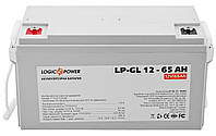 Аккумулятор гелевый GEL - 65 Ач 12В LogicPower LP-GL 12-65 AH