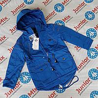 Детские весенние куртки ддля мальчиков оптом HIKIS