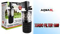 Внутренний фильтр AquaEl Turbo Filter 1000 для аквариума до 250 л