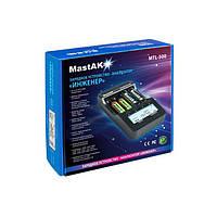 Зарядное устройство MastAK MTL-500 «Инженер»