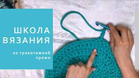 Школа вязания Bobilon