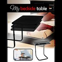 Портативный прикроватный столик