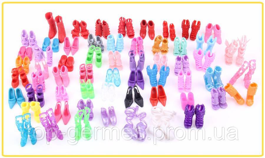 Набор модельной,яркой кукольной обуви 10пар