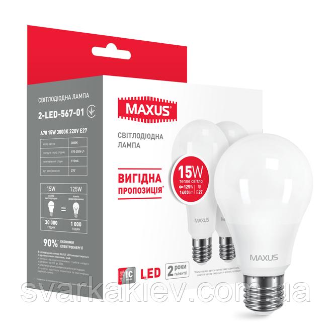 Набор LED ламп MAXUS A70 15W теплый свет E27 (по 2 шт.) (2-LED-567-01)