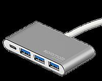 USB хаб Promate Ezhub-C3 Grey
