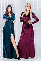 Женское длинное платье Санни (42-46) 5 цветов
