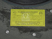 Диск сцепления ведомый КАМАЗ двойн.пружина (Производство ТМЗ, г.Тюмень) 142-1601130, AFHZX