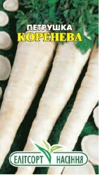 Семена петрушки Корневая  2 г