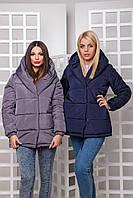 Женская зимняя куртка Джена 2 (42-46) серый, темно-синий