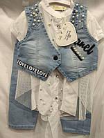 Костюм тройка для девочки 6-10 лет жилетка,капри,блузка белого,персик цвета оптом