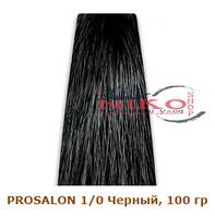 Prosalon Professional краска для волос  1/0 Черный, 100 гр