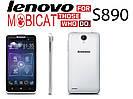 Бюджетный оригинальный смартфон Lenovo S890 экран 5.0 , камера 8Мp, white 1GB -8