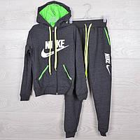 """Спортивный костюм подростковый """"Nike"""". 7-12 лет (36-44 размеры). Серый со вставками салатового. Оптом"""