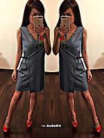 Платье Роза с ремешком, фото 1