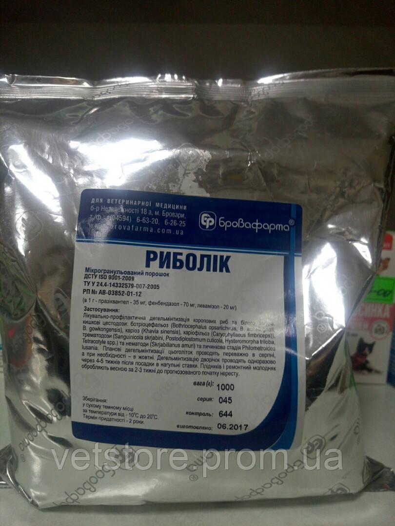"""Риболик 1кг антигельминтик для рыб - Ветеринарная интернет-аптека """"VetStore"""" в Белой Церкви"""
