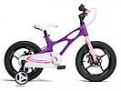 """Детский велосипед ROYAL BABY SPACE SHUTTLE 16""""  Фиолетовый"""