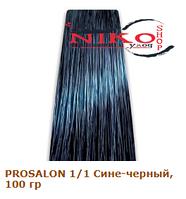 Prosalon Professional краска для волос 1/1 Сине-черный, 100 гр