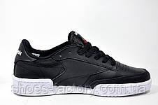 Кроссовки унисекс в стиле Reebok Club C 85 кожа, Black\White, фото 3