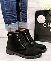 👟 последняя пара 👟 (36р (35р) 23 см) Стильные черные женские ботинки