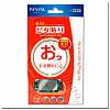 PS vita захисна плівка для екрану Professional ( Hori) (PCH-1000), фото 2
