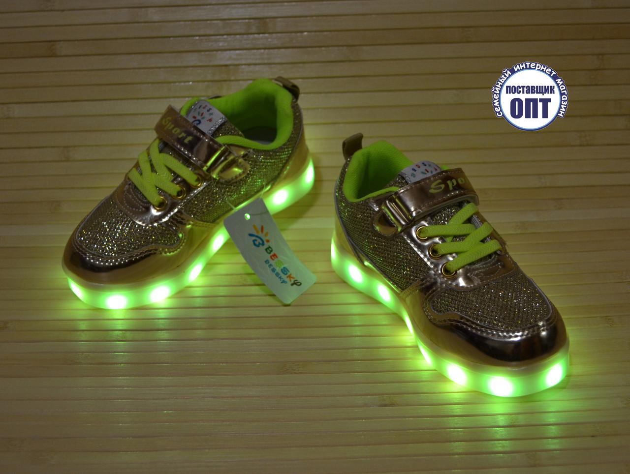 ... 29 Кроссовки для девочки со светящейся LED подошвой с USB кабелем  размеры 27, 28, ... 98007aaa824