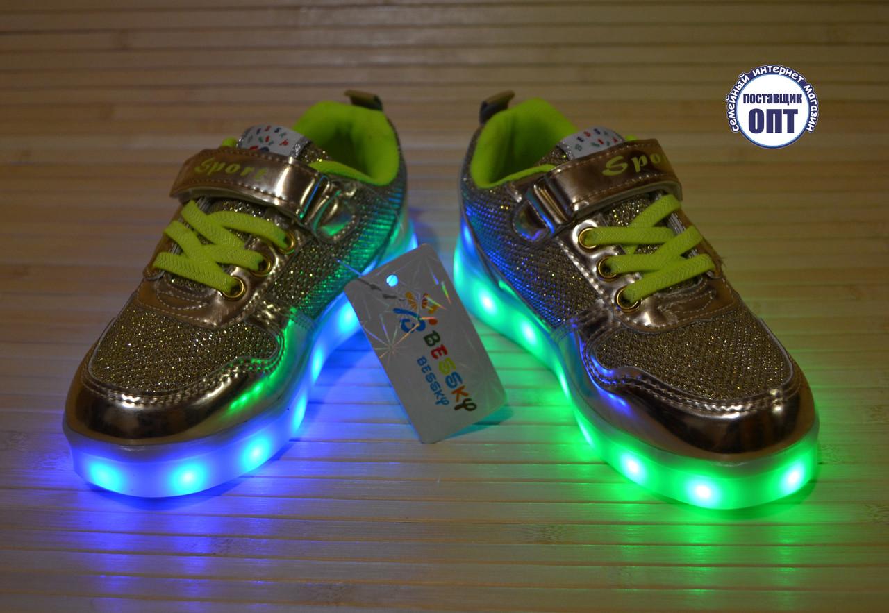 1c2c9b03 Кроссовки для девочки со светящейся LED подошвой с USB кабелем размеры