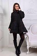 Куртка-пальто колокольчик ткань непромокаемая плащевка на трикотаже синтепон на силиконе 250 цвет черный, фото 1