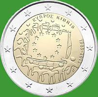Кипр 2 евро 2015 г. 30 лет флагу Европы . UNC.
