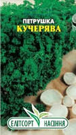 Семена петрушки Кучерявой  2 г
