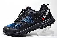 Мужские Кроссовки Reebok All Terrain Extreme Gore-Tex, Black\Blue