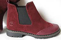 Timberland 2019! женские ботинки челси оксфорд замша кожа Тимберланд марсала обувь