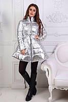 Куртка-пальто колокольчик ткань непромокаемая плащевка на трикотаже синтепон на силиконе 250 цвет серебрянный, фото 1