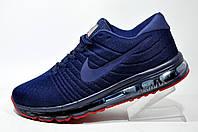 Беговые кроссовки Nike Flyknit Air Max 2018, Dark Blue