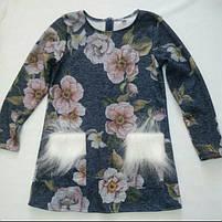 Туніки, светри, костюми для дівчаток оптом.