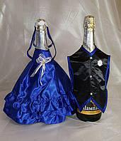 Жених-невеста №11 Синий