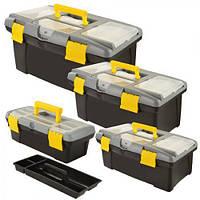Ящик для инструментов набор 4 шт., набор ящиков для инструментов