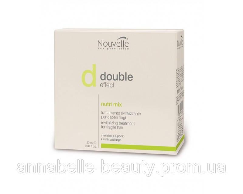 Nouvelle Nutrimix Восстанавливающее средство 10 ампул по 10 мл